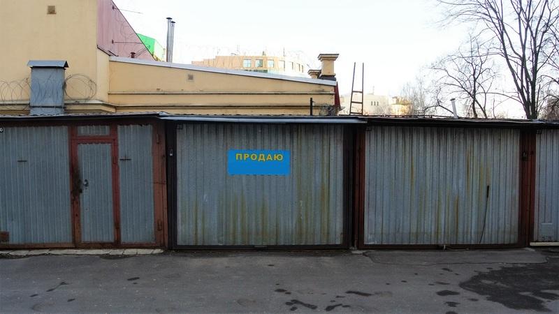 этой сборный гараж в обнинске отличие счетчика газа