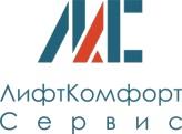 Продажа, монтаж и обслуживание лифтового оборудования в Москве.